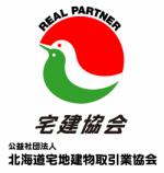 宅建協会ロゴ