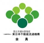 東日本不動産流通機構ロゴ