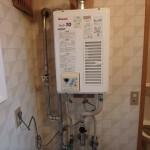206ガス湯沸し器