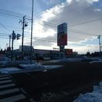 白樺通り300m いちまる サンドラッグ(周辺)