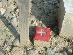 北東境界石