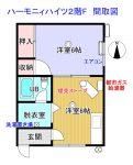 ハーモニィハイツ2階F(間取)